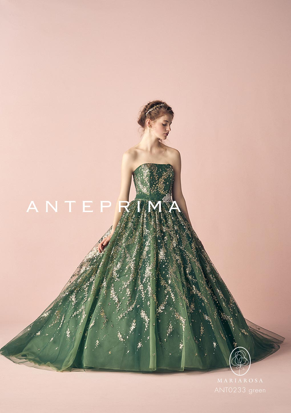 ANT0233_green