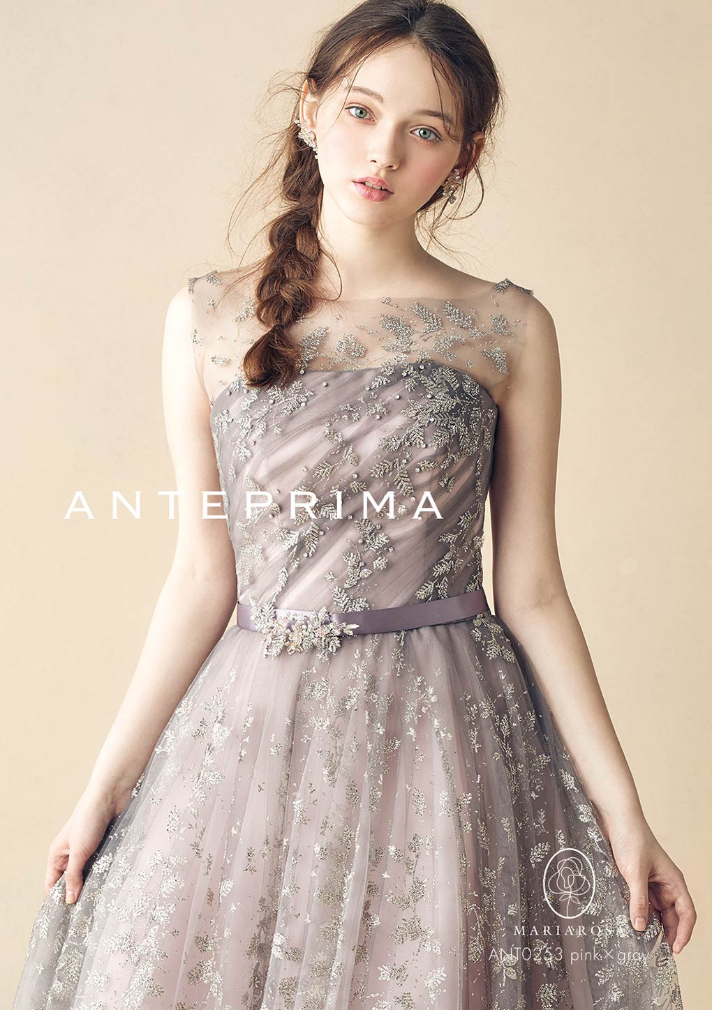 ANT0253_pink×gray