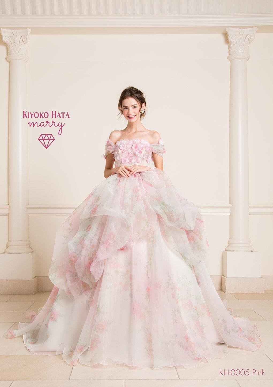 KH-0005 Pink