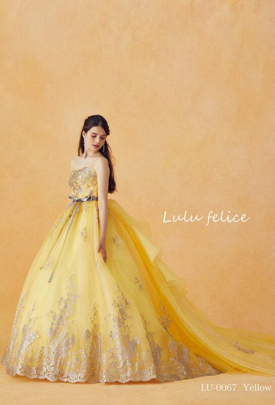 Lulu felice LU-0067 Yellow
